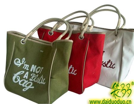 精品万博app客户端 帆布购物袋 环保万博app客户端