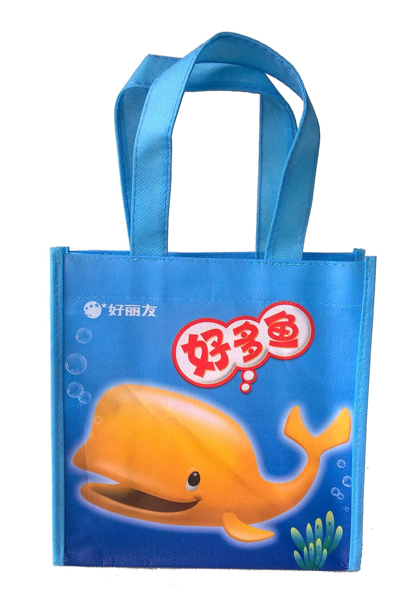好多鱼好丽友万博app客户端