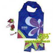 尼龙 草莓袋