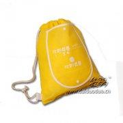 北京购物世界锁口袋