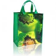 绿色覆膜袋