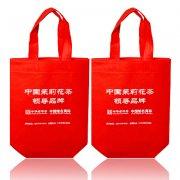 中国茉莉花茶万博manbetx亚洲官网袋